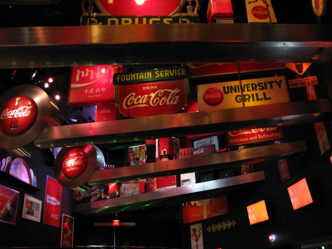 Atlanta - Road Trip 2008-5
