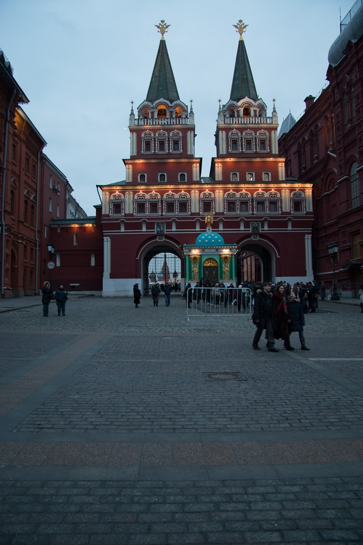 Moscow - Days 1 and 2 (Russia Trip Report) | SuperNoVAWife-2