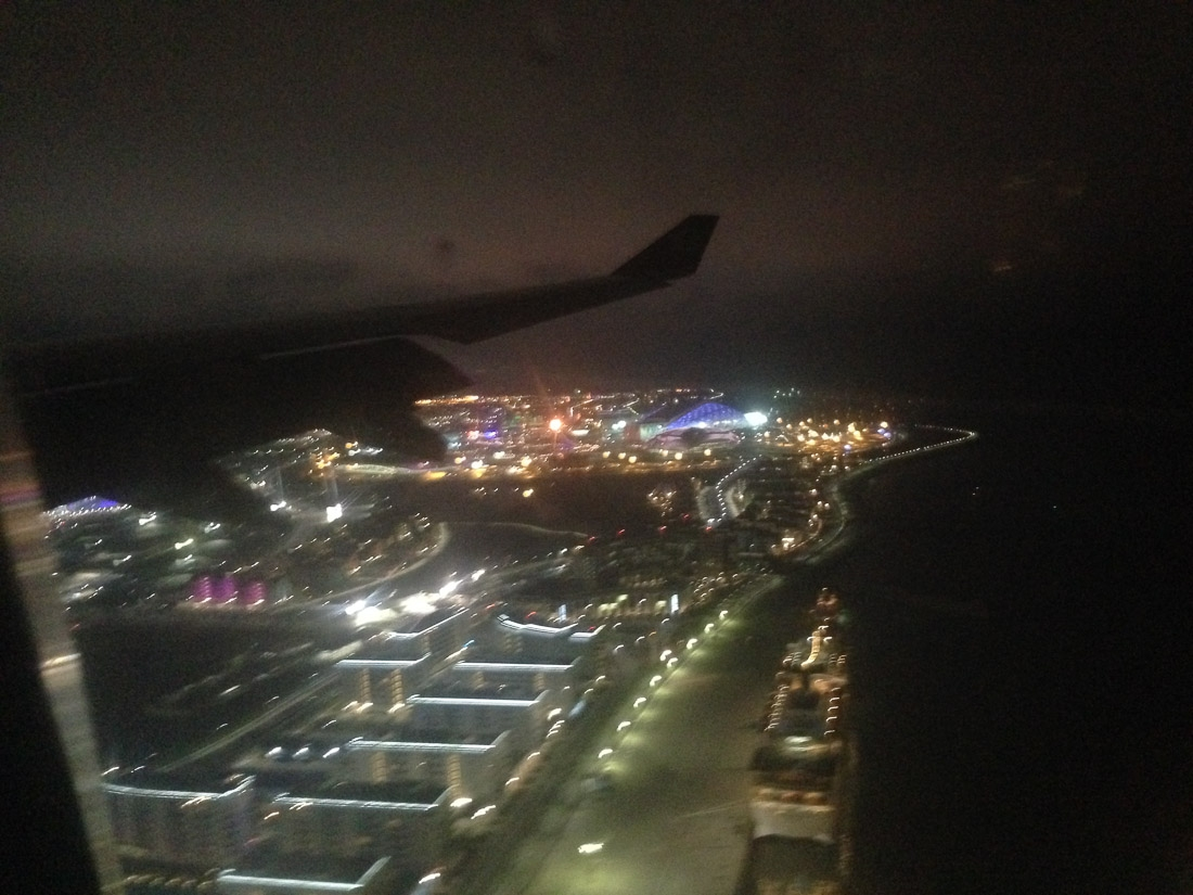 istanbul-airport-21