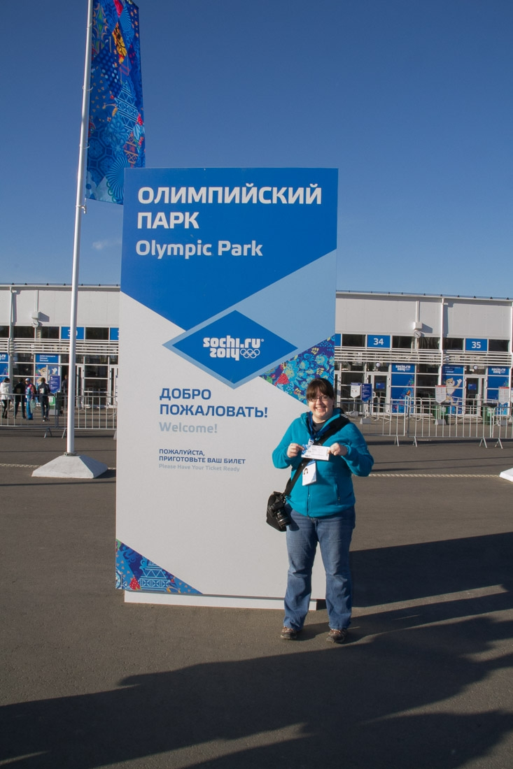 Sochi Olympic Park - Winter Olympics 2014-1