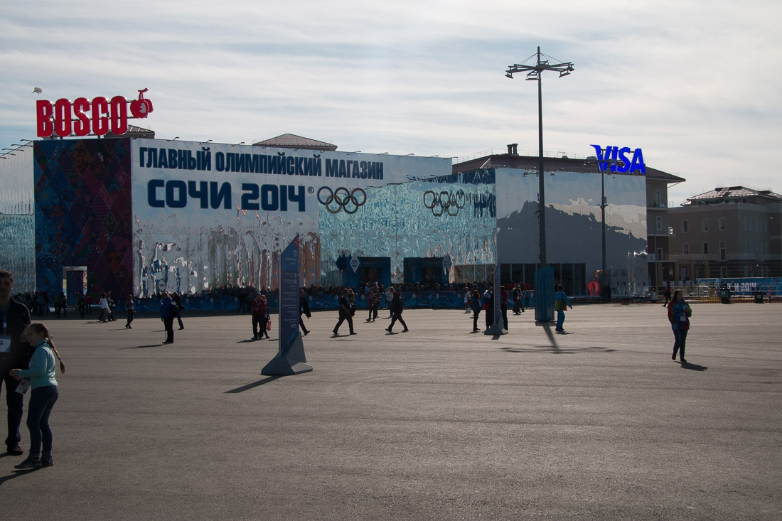 Sochi Olympic Park - Winter Olympics 2014-19
