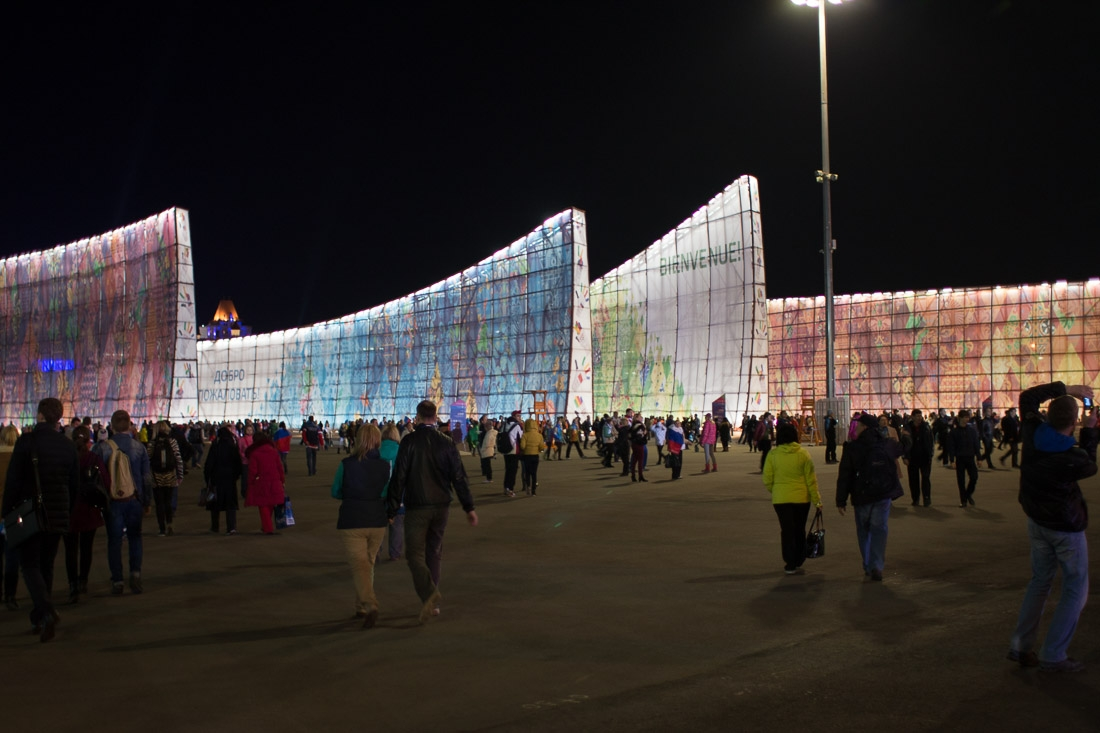 Sochi Olympic Park - Winter Olympics 2014-36