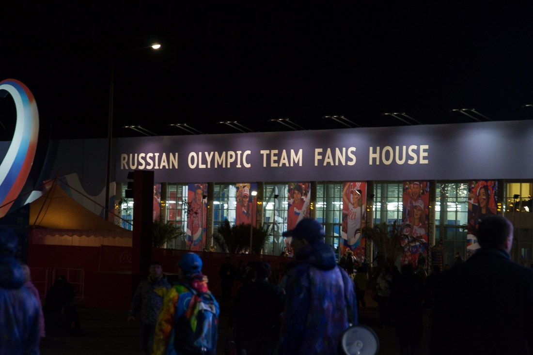 Sochi Olympic Park - Winter Olympics 2014-39