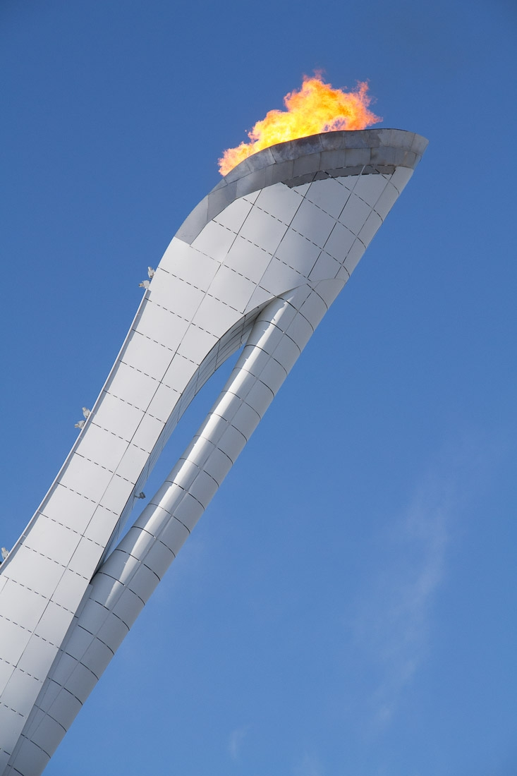 Sochi Olympic Park - Winter Olympics 2014-13