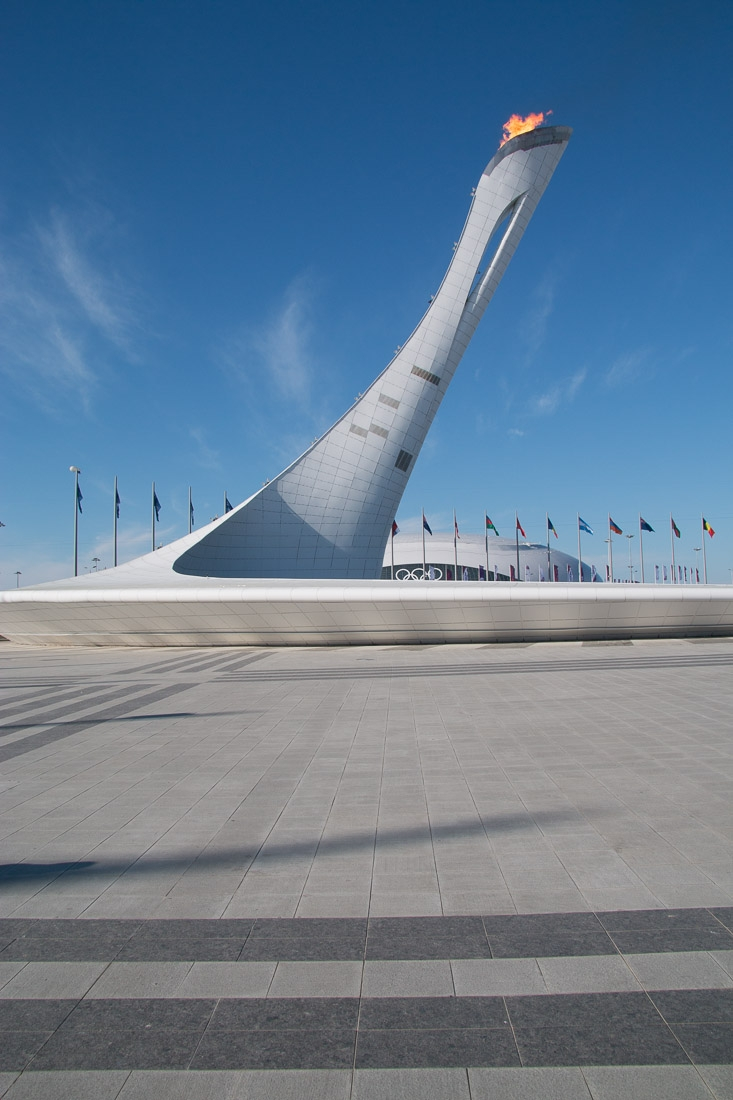 Sochi Olympic Park - Winter Olympics 2014-14