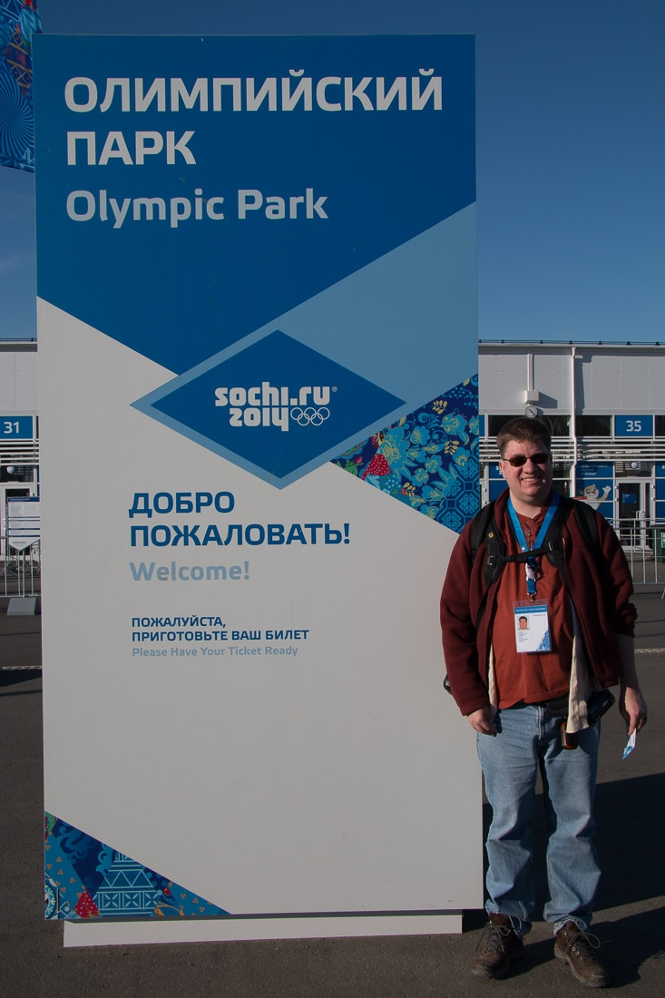 Sochi Olympic Park - Winter Olympics 2014-2