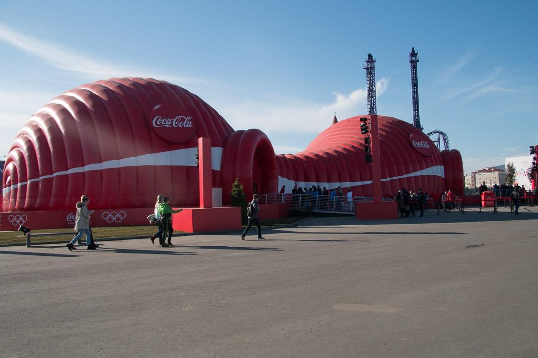 Sochi Olympic Park - Winter Olympics 2014-6