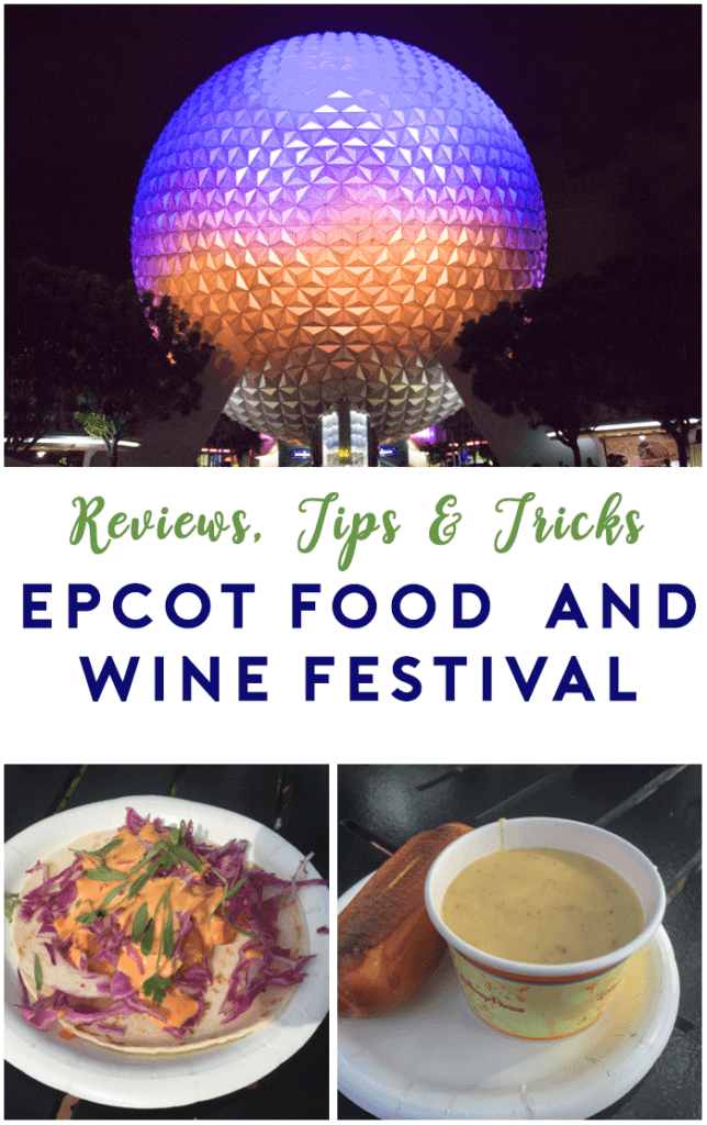 EPCOT Food and Wine Festival   Review, Tips and Tricks